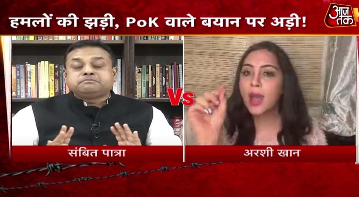 What does the word 'haramkhor' mean? Check out 'Bigg Boss' fame Arshi Khan and Sambit Patra's epic debate