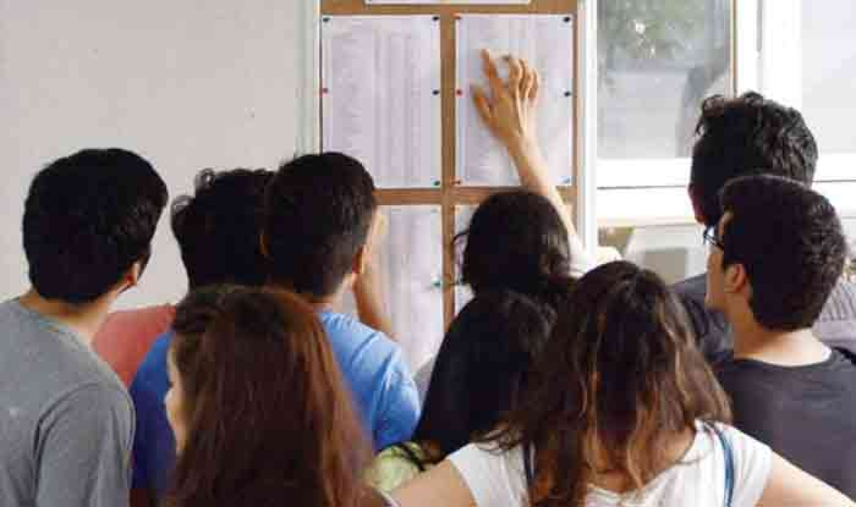 Mumbai: FYJC admission second merit list to be declared on September 10
