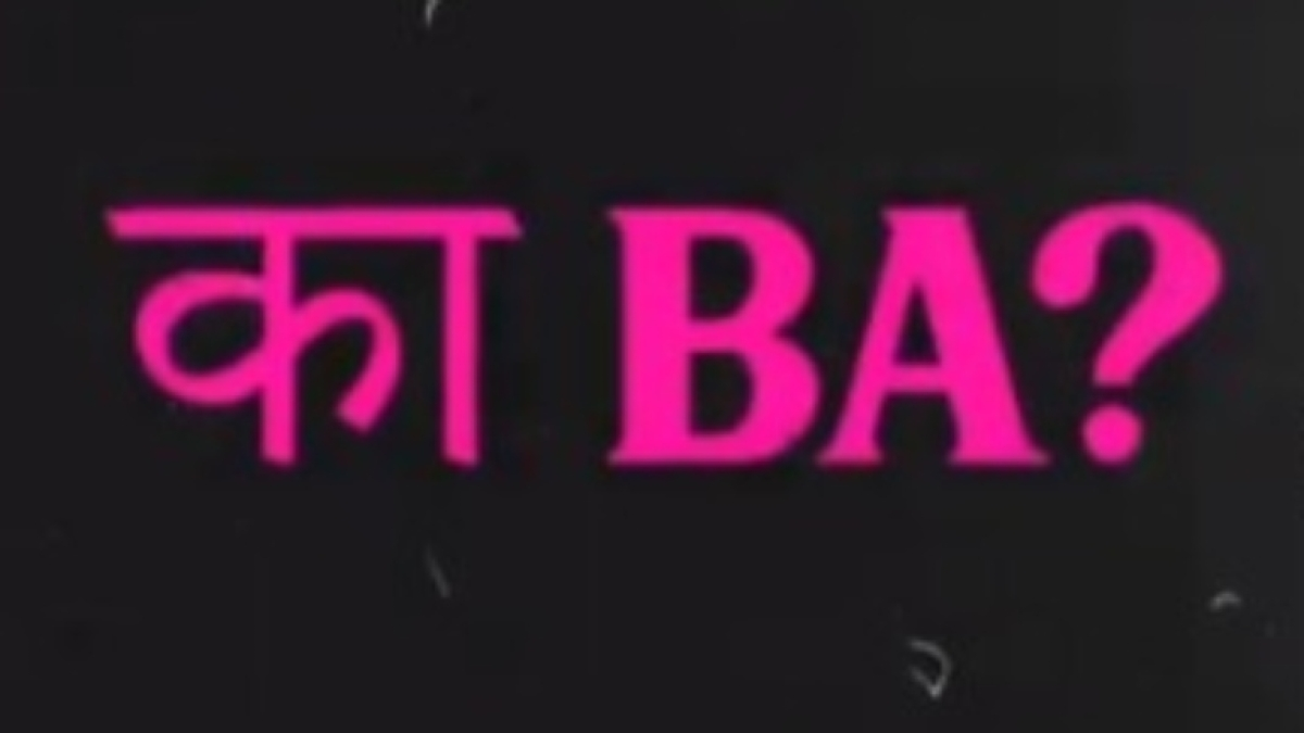 Bambai mein ka ba: Manoj Bajpayee, Anubhav Sinha collaborate on a Bhojpuri rap; watch video