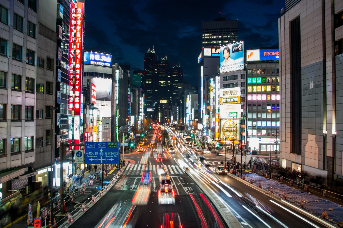 Shinjuku City, Tokyo, Japan