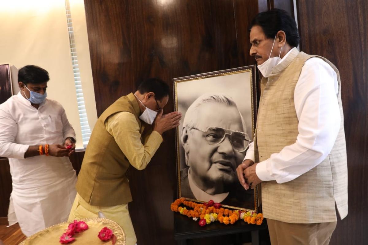 Madhya Pradesh: CM inaugurates new building of Atal Bihari Vajpayee Hindi University on 'Hindi Diwas'