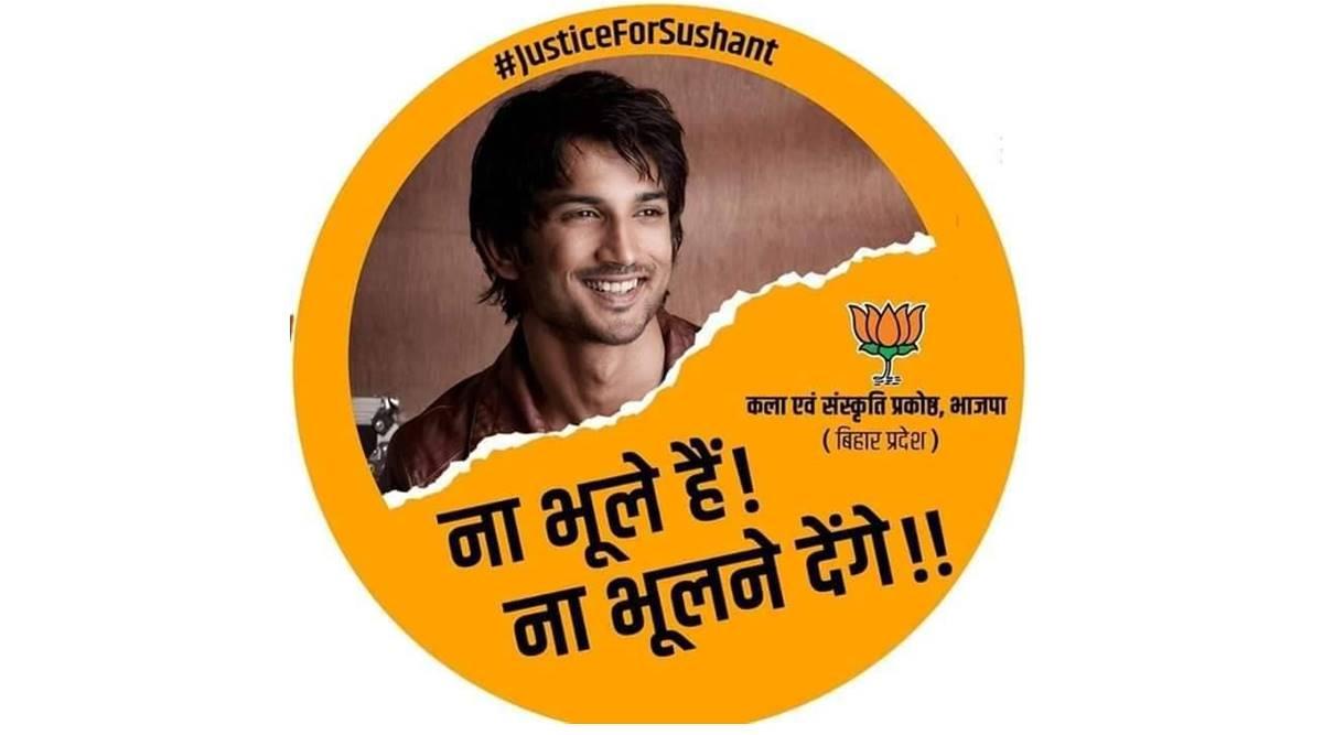 Bihar Election 2020: Why Sushant Singh Rajput has taken centrestage