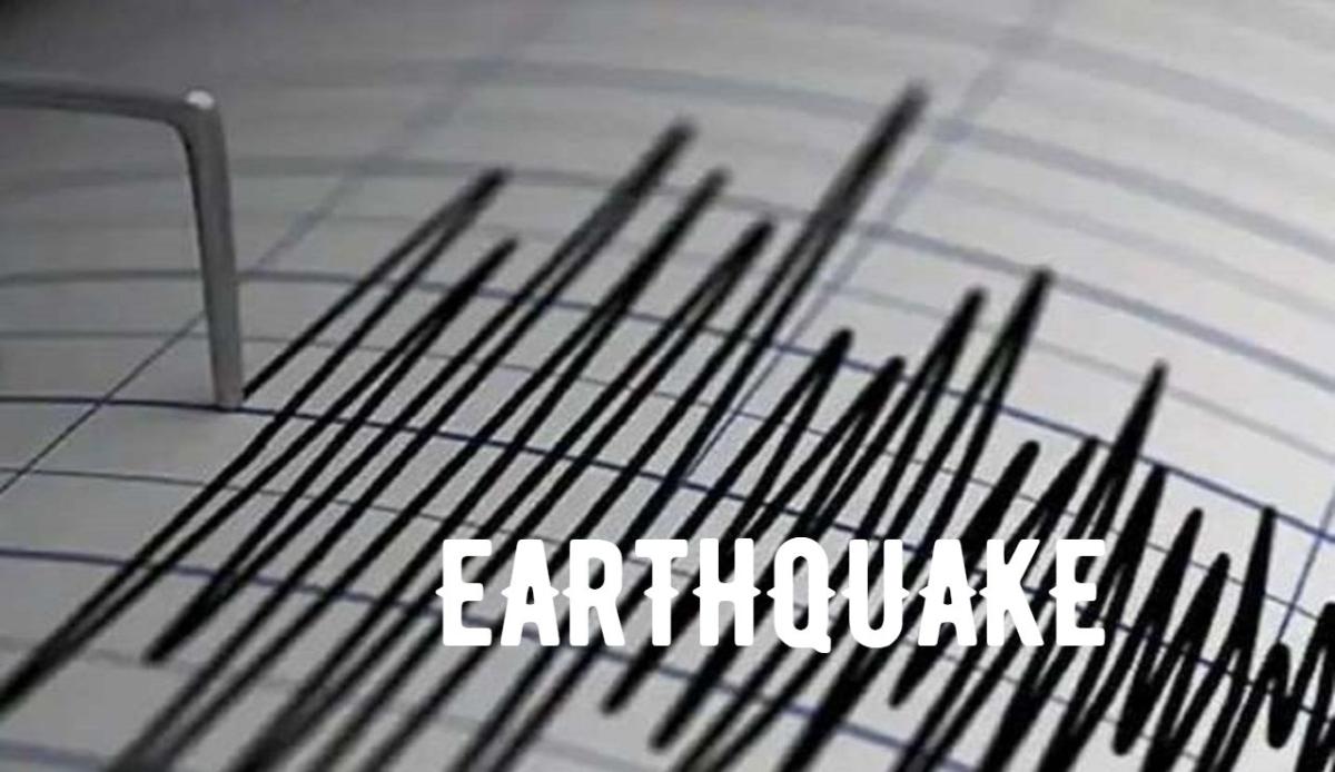 Earthquake of magnitude 2.7 hits north of Mumbai