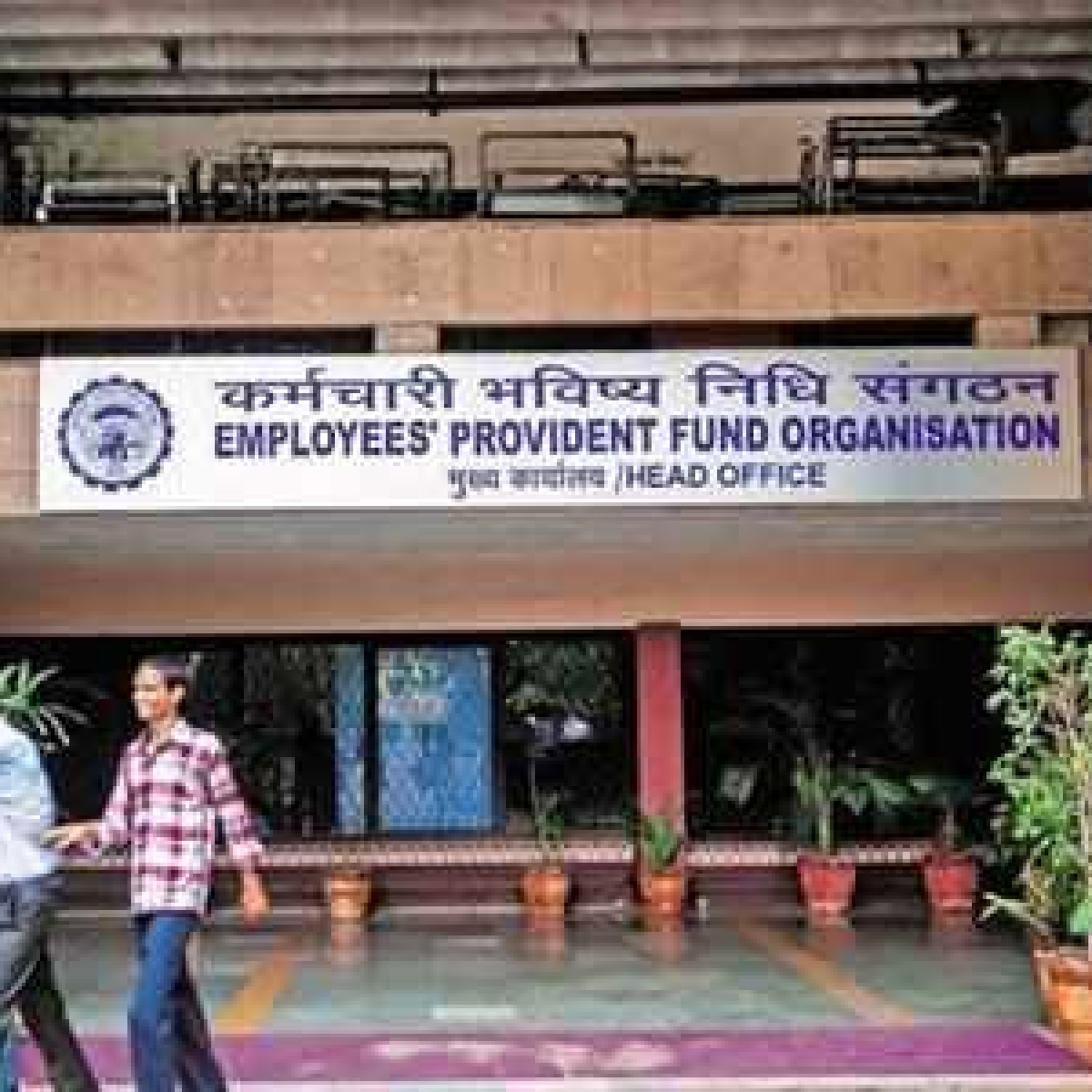 EPFO likely to credit 8.5% interest on EPF for 2019-20 by Dec