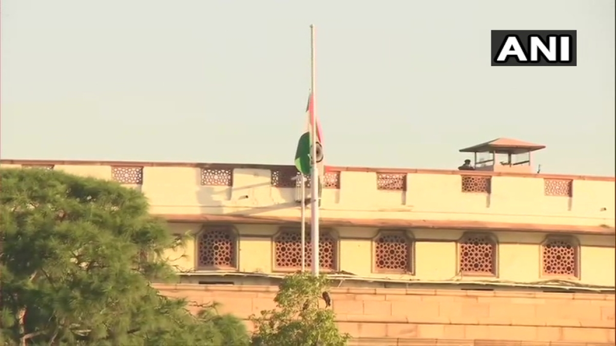 Pranab Mukherjee's death: Flags at Rashtrapati Bhavan and Parliament fly at half-mast