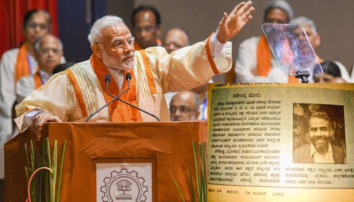 FPJ Fact Check: Did PM Modi really tell a Kannada magazine he was an unmarried engineer?