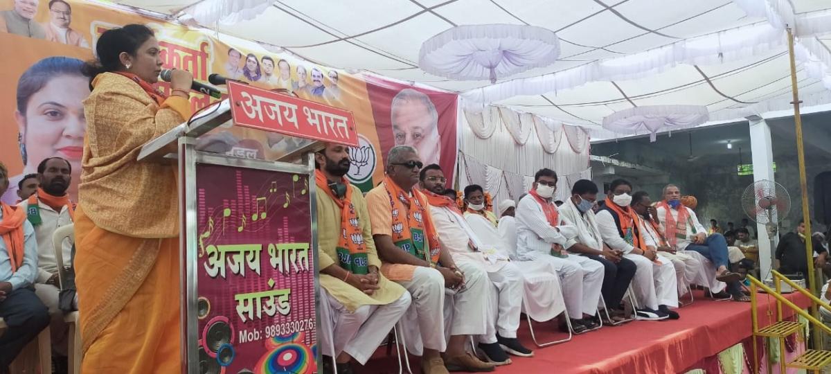 Madhya Pradesh: Congress turned farmers into defaulters, claims BJP MLA