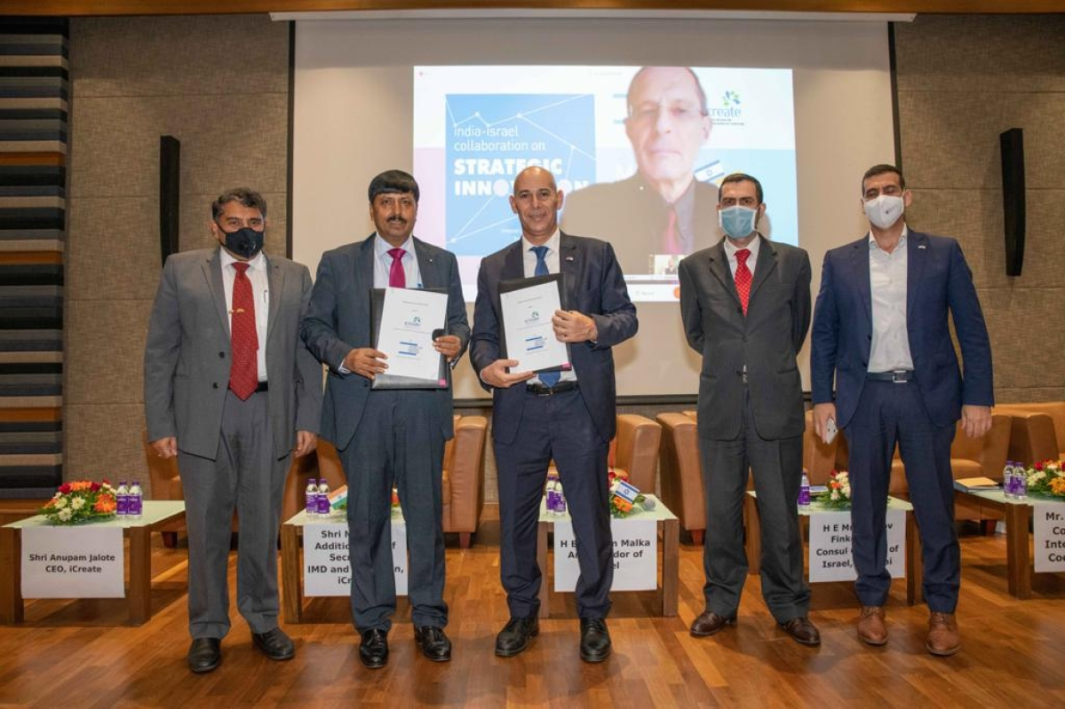 Israel and India sign MoU to collaborate in tech innovation