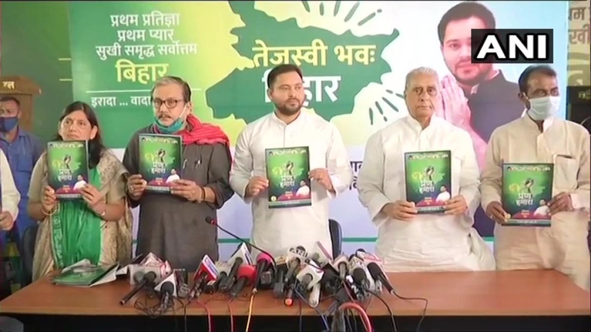 Bihar Election 2020: Tejashwi Yadav releases RJD Manifesto; promises 10 lakh government jobs