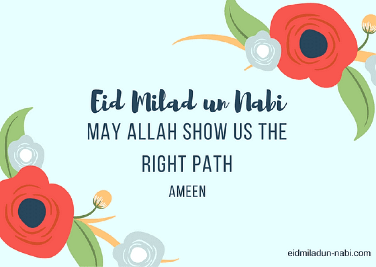 Eid-e-Milad-Un-Nabi 2020: Wishes, messages, images to send over WhatsApp, SMS, Facebook, and Instagram