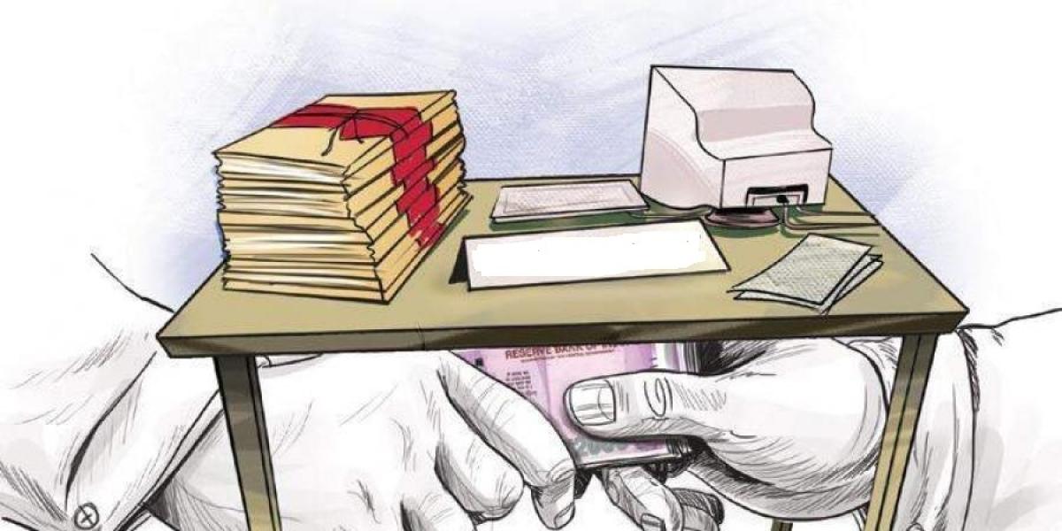 How to file complaint against corruption? Upa Lokayukta releases procedure