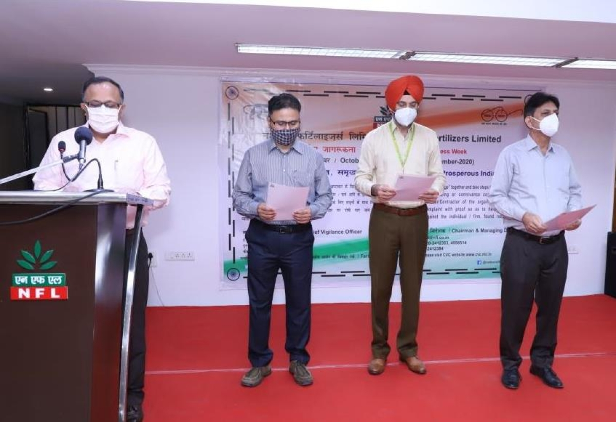 National Fertilizers Limited observes Vigilance Awareness Week 2020