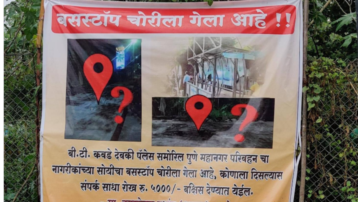 'Olx pe bech diya': Reddit users have hilarious reactions after bus stop in Pune goes 'missing'