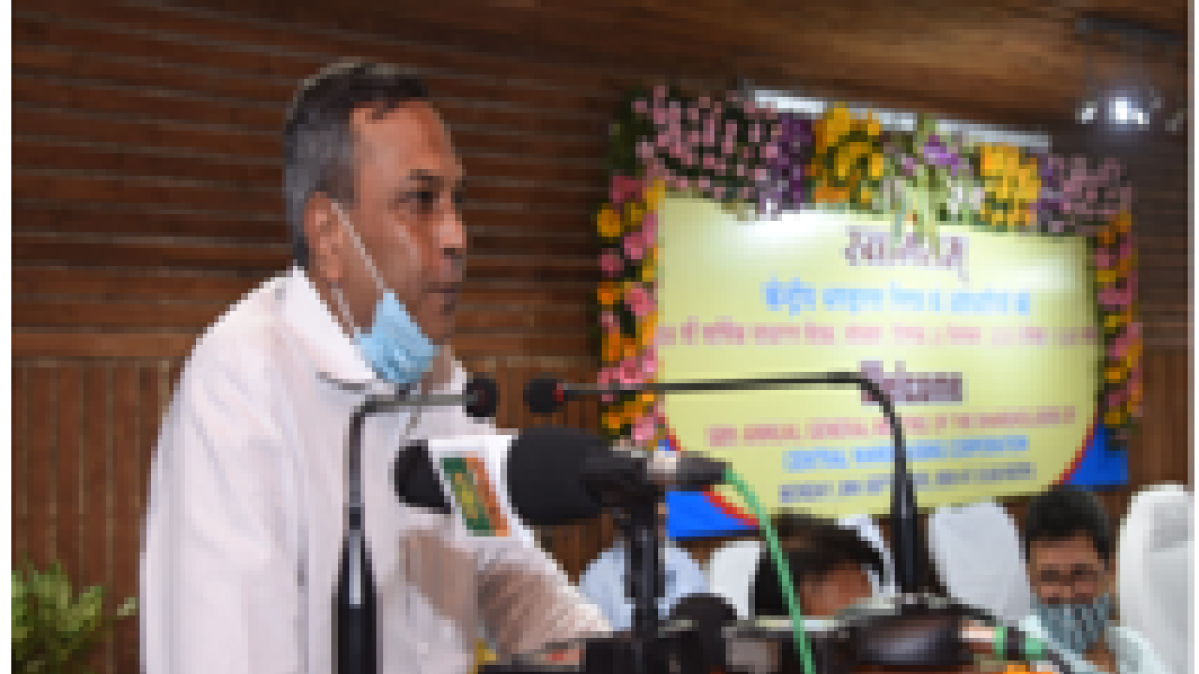 Central Warehousing Corporation holds 58th Annual General Meeting