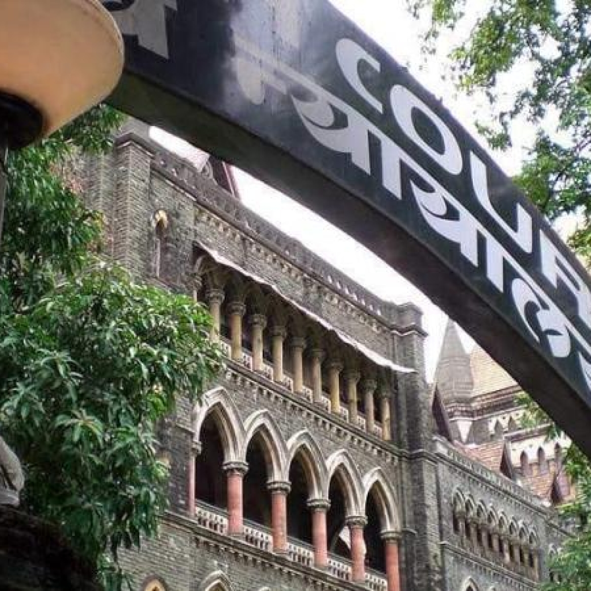 Mira Bhayandar: Bombay HC stays appointment of co-opted members in MBMC