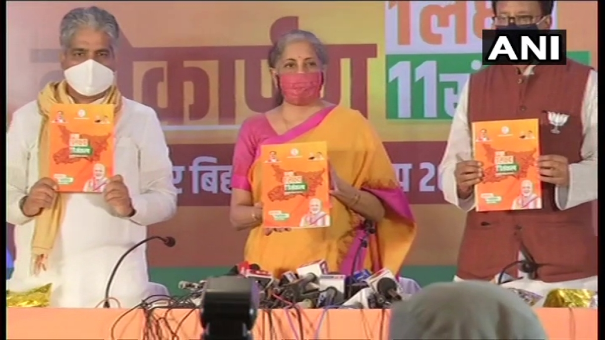 Bihar Elections 2020: Free COVID-19 vaccines, 19 lakh jobs - Highlights from BJP's poll manifesto