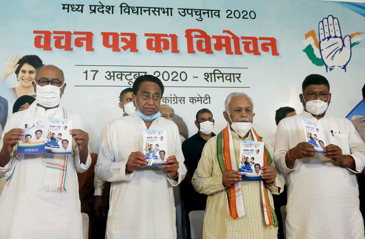 Where promise turns into assurance: Congress manifesto for MP by-elections