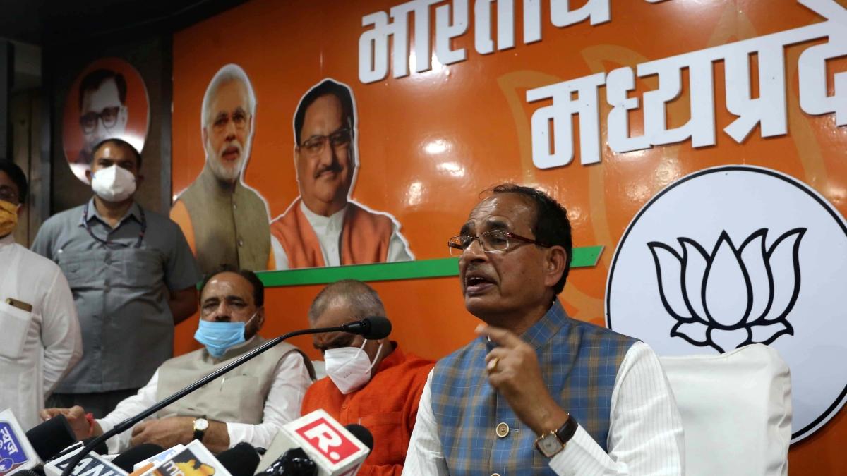 Madhya Pradesh: Corona made way for innovations in teaching, says CM Shivraj Singh Chouhan while dedicating 145 educational buildings to state