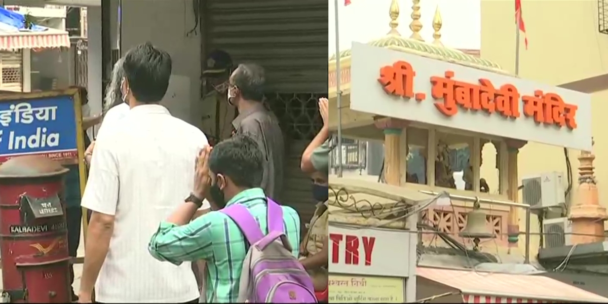 Navratri 2020: Devotees pray outside Mumba Devi temple amid pandemic restrictions