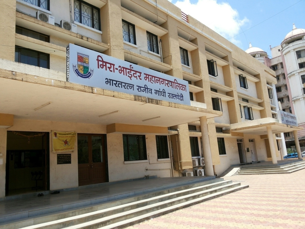 Mira Bhayandar: MBMC says no to registration, transfer and loans on properties of tax defaulters