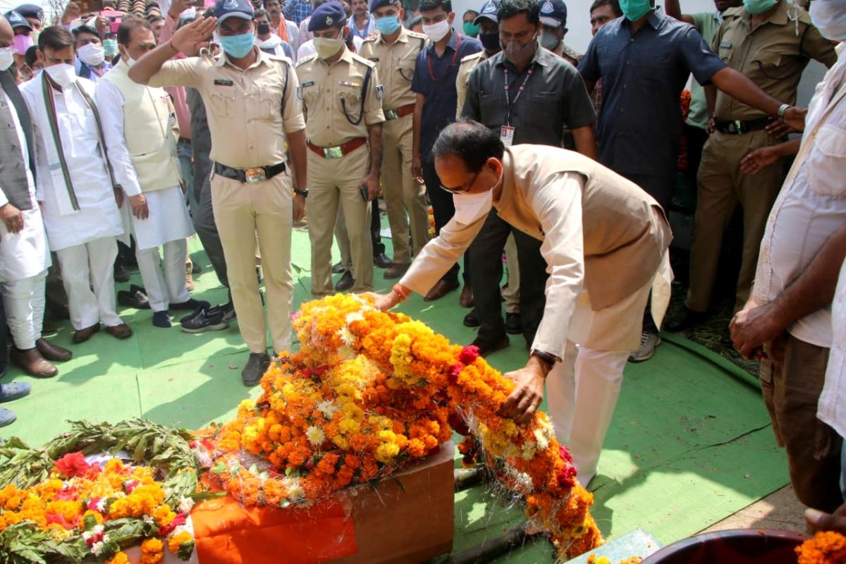 Madhya Pradesh: CM Shivraj pays tribute to CRPF personnel Dhirendra Tripathi in Satna