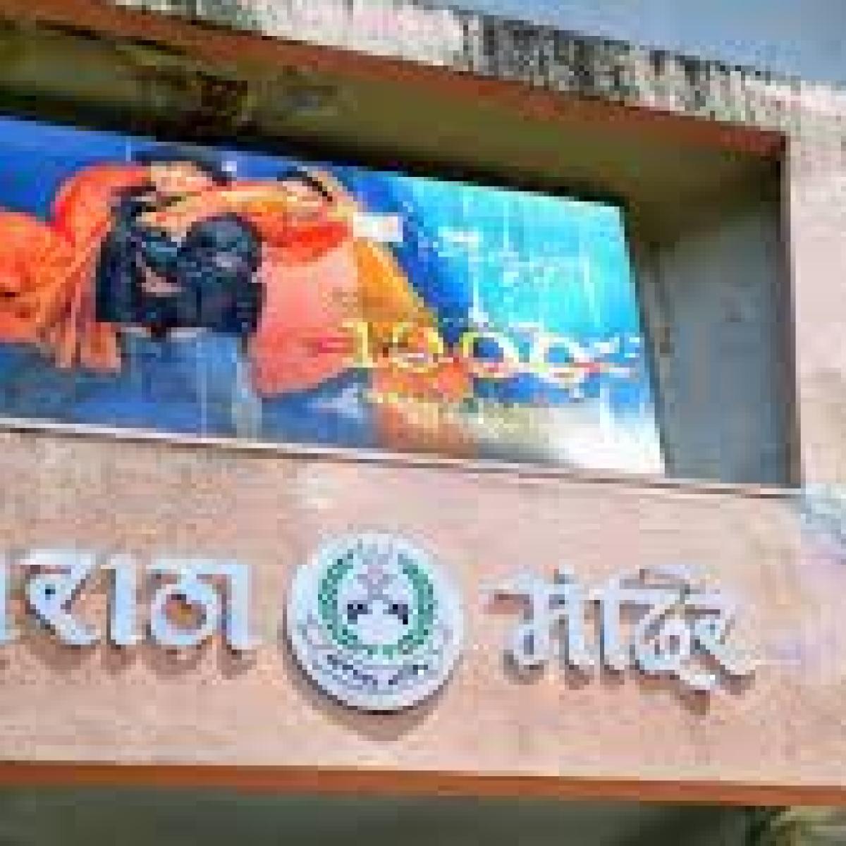 COVID-19 effect:  Mumbai's Maratha Mandir Theatre fails to complete 25 years of 'Dilwale Dulhania Le Jayenge'