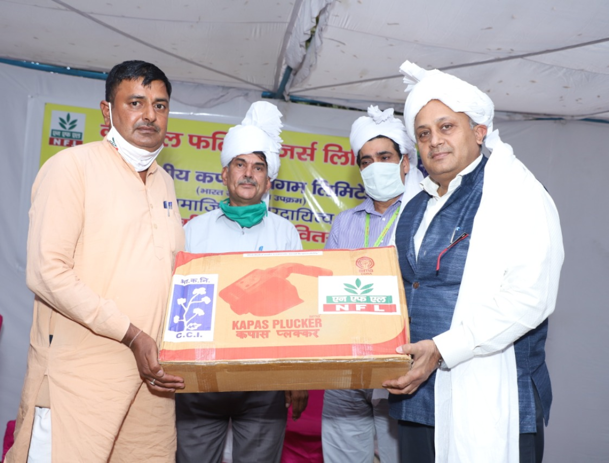National Fertilizers Limited distributes cotton plucking machines to farmers in Haryana