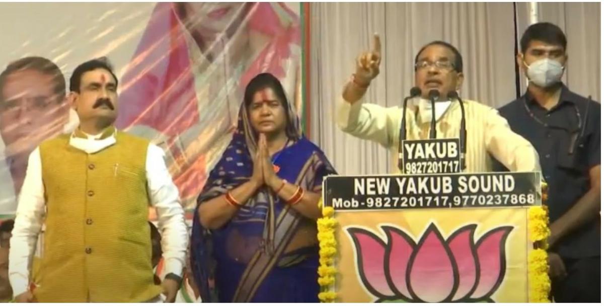 Madhya Pradesh: CM Chouhan announces free corona vaccine for poor