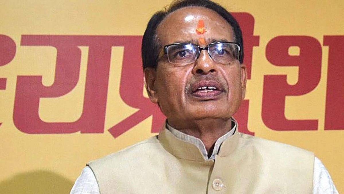 Madhya Pradesh: CM Chouhan to transfer 'Mukhyamantri Kisan Kalyan Yojna' amount to farmers