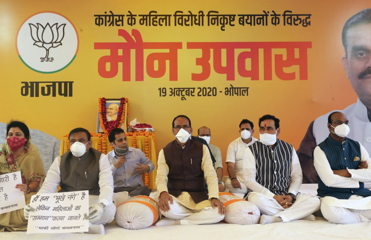 Bhopal: CM Chouhan observes silence against 'item' remark, writes to Sonia