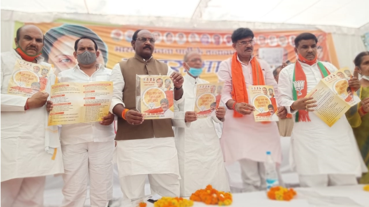 MP Bypolls: After Bihar, now BJP promises free Corona vaccine in the state