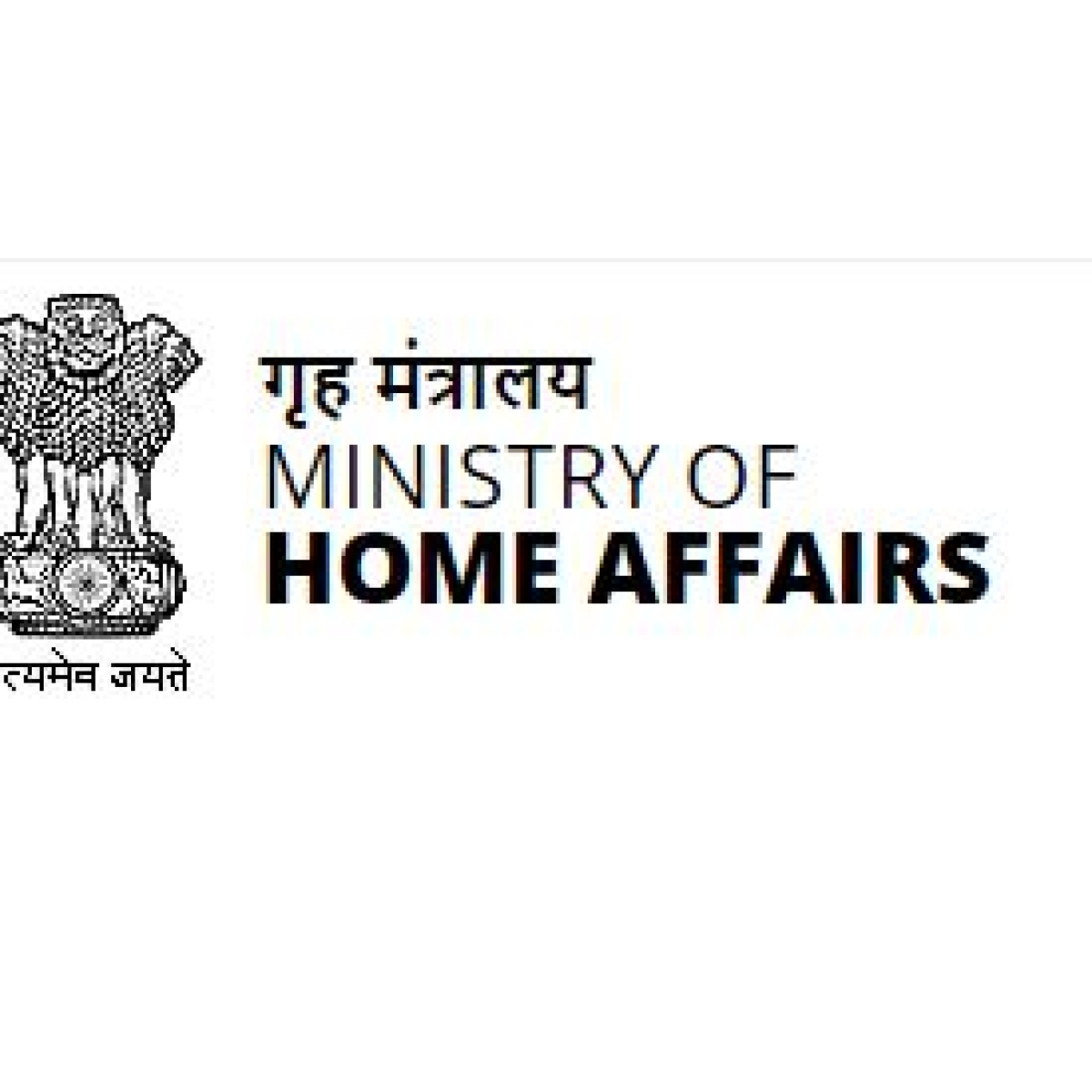 Ministry of Home Affairs allows political gathering in poll bound states before Oct 15