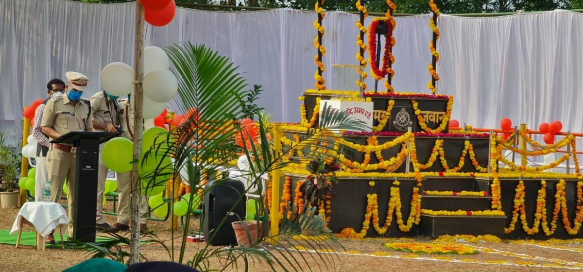 Madhya Pradesh: Burhanpur Cops commemorate Police Memorial Day