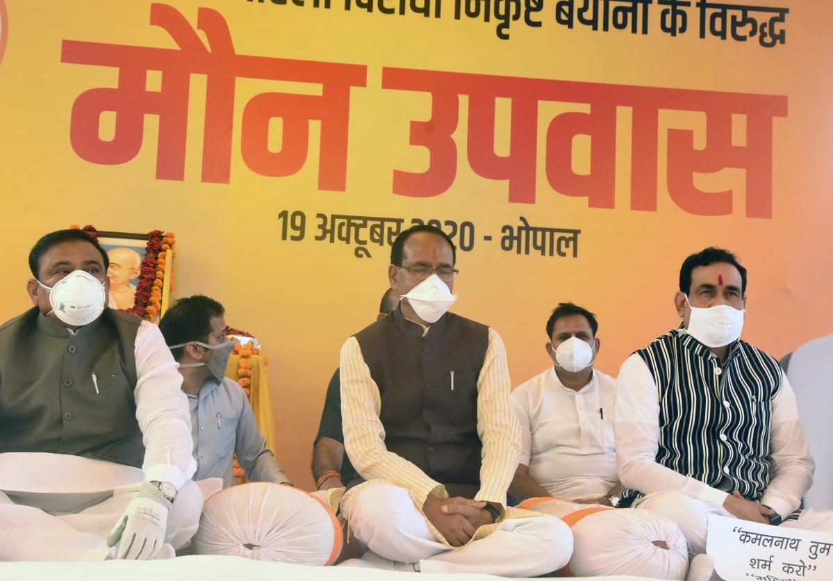 Madhya Pradesh Bypolls: Worried about sabotage BJP doing damage control