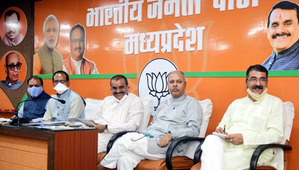 Bhopal: BJP takes feedback on each seat from the election in charges