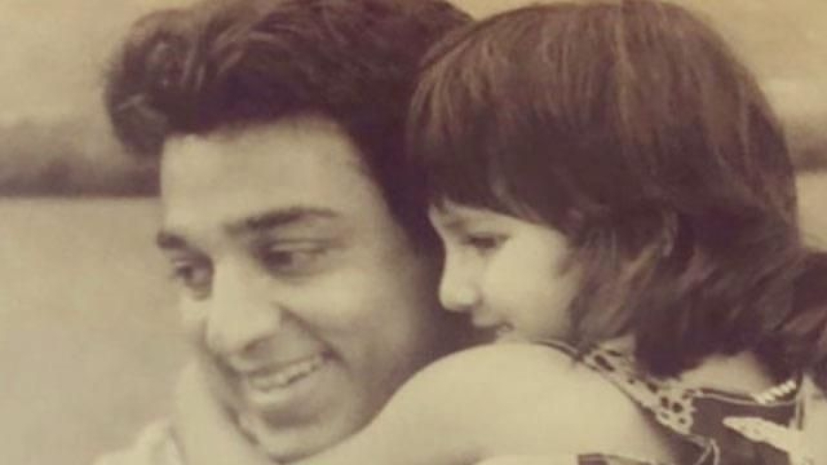 Kamal Hassan birthday: Shruti Hassan wishes her 'daddy dearest' with adorable throwback picture