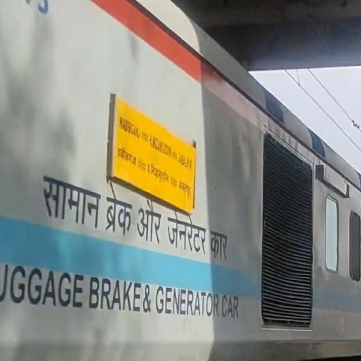 Jabalpur- Hazarat Nizamuddin, Itarsi -Bhopal trains introduced to clear festival rush