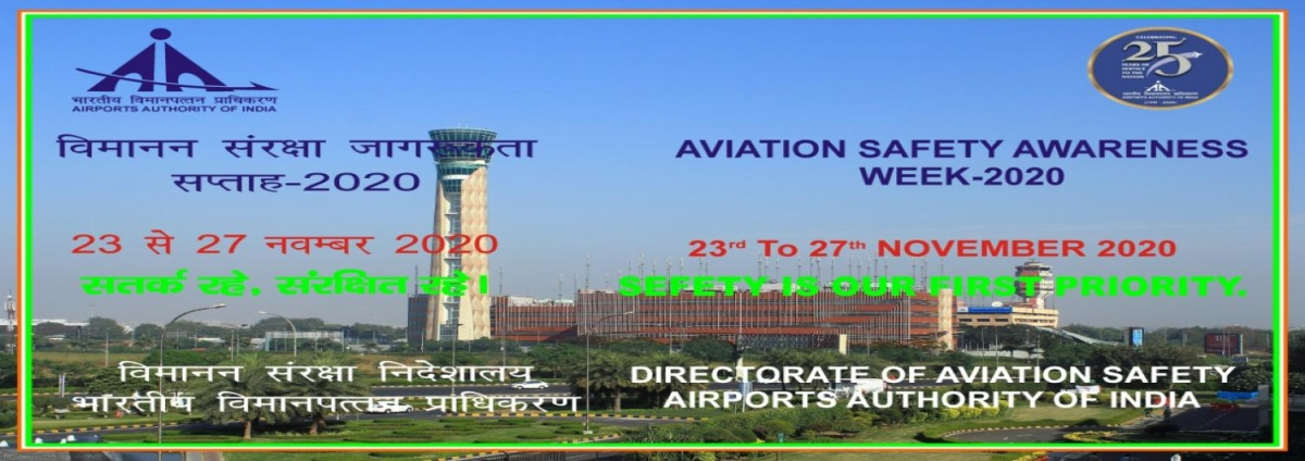 Airports Authority of India observes Aviation Safety Awareness Week 2020