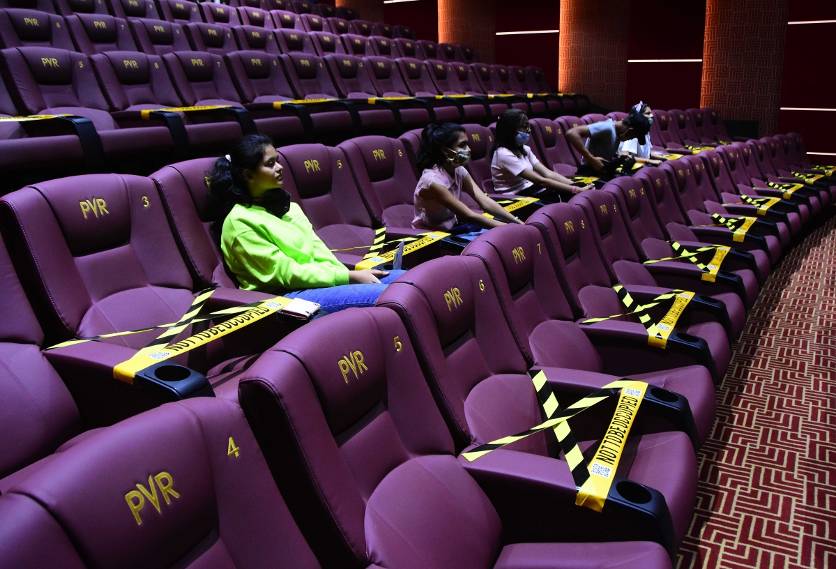 Book a full cinema hall for yourself