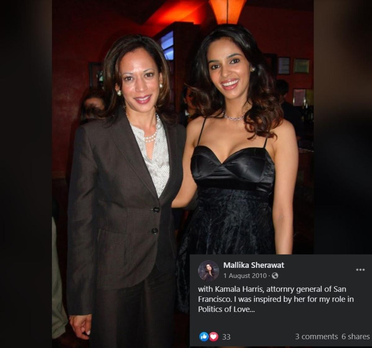 When Mallika Sherawat met Kamala Harris - old posts by the actor go viral