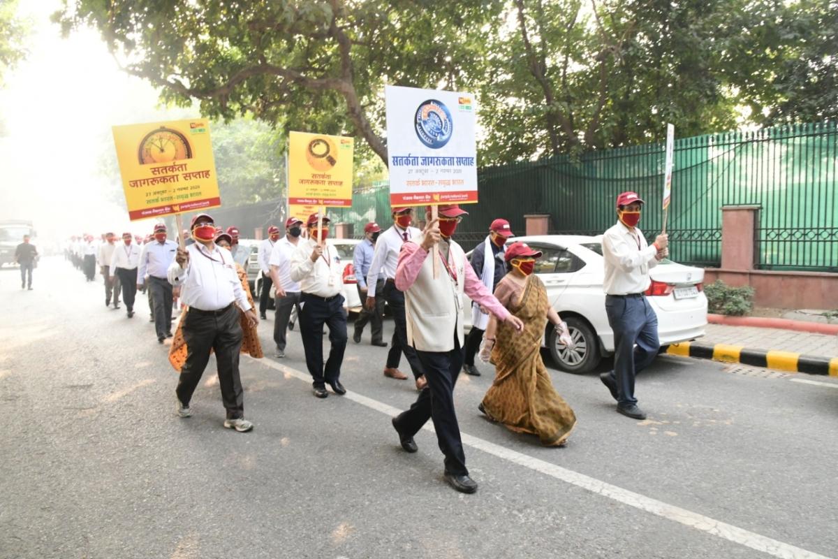 Punjab National Bank organises Walkathon for Vigilance Awareness