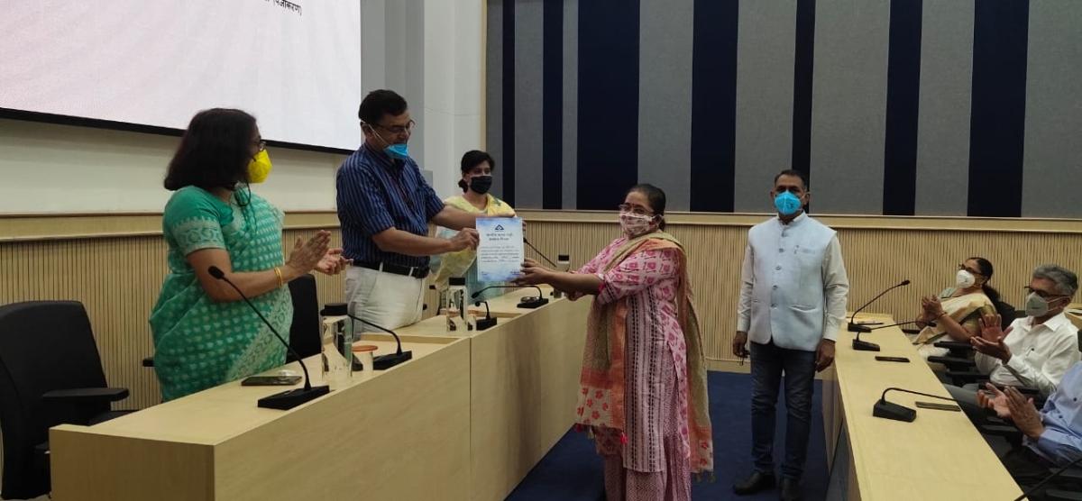 Bureau of Indian Standards observes Vigilance Awareness Week