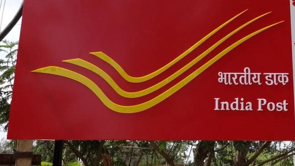 India Post Official Website in India