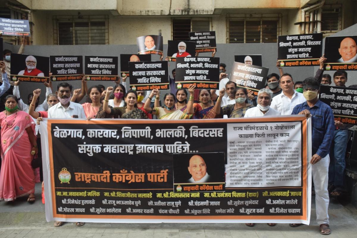 Maha Vikas Aghadi observes black Sunday