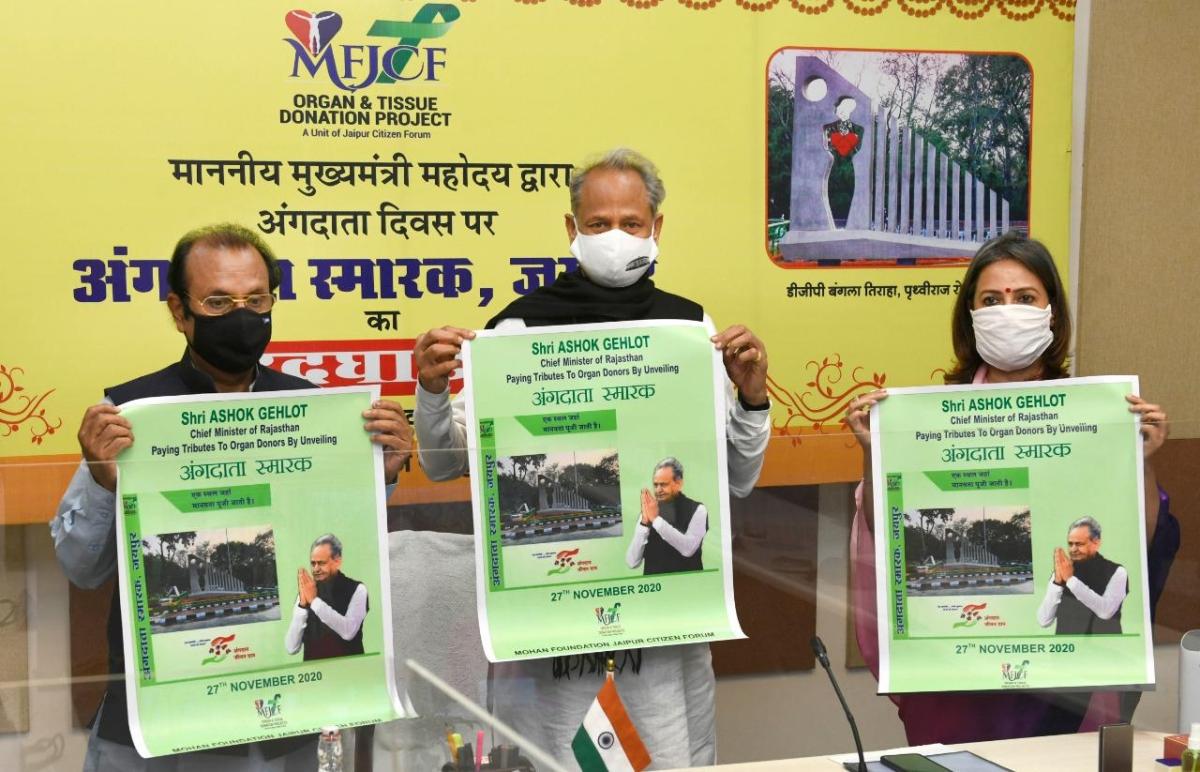 Rajasthan: India's first organ donor memorial inaugurated in Jaipur