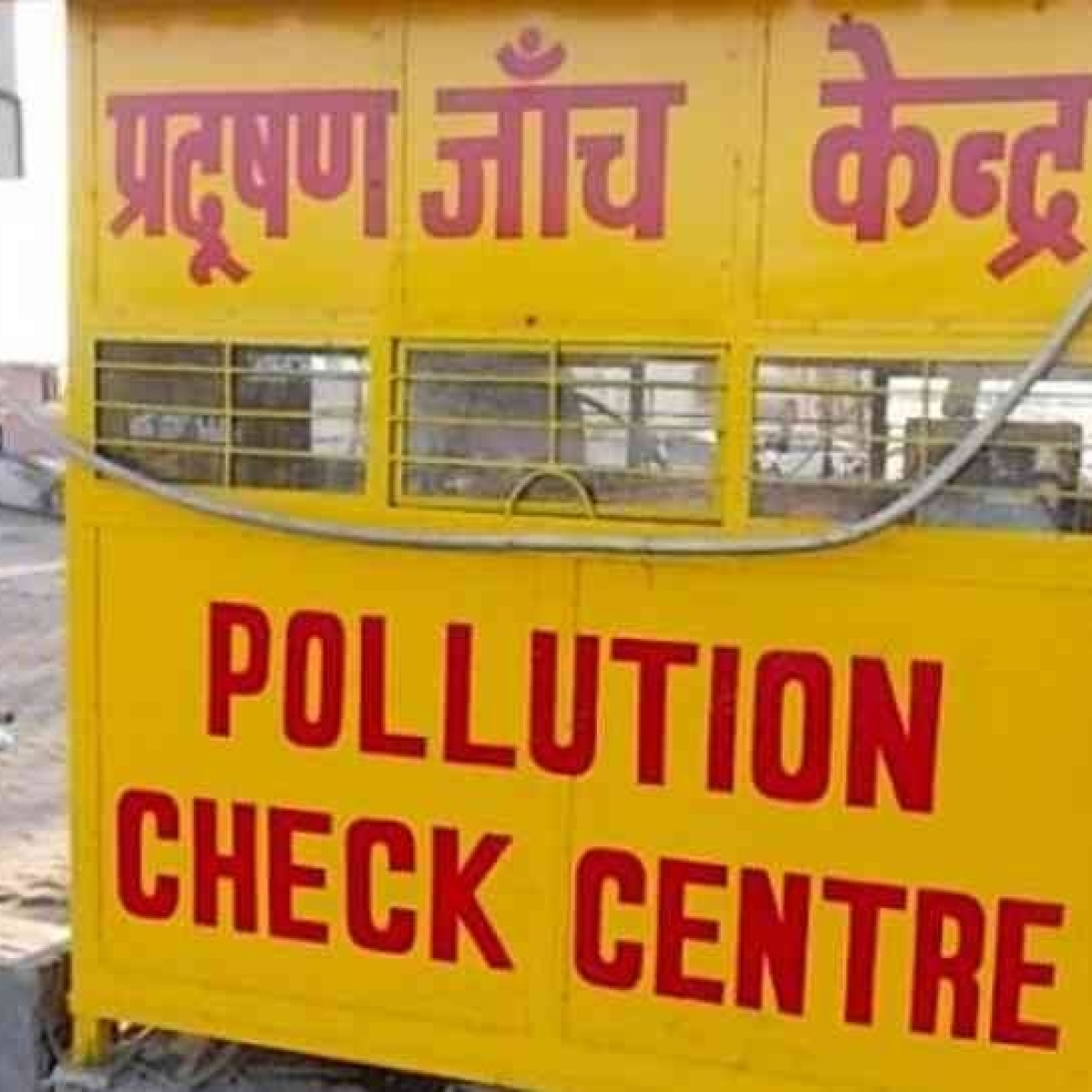Centre makes PUC certificate for all vehicles uniform across country