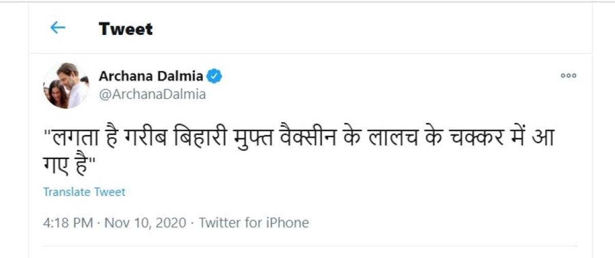 Biharis have fallen for BJP's free vaccine gimmick, tweets Congress grievance cell chairperson