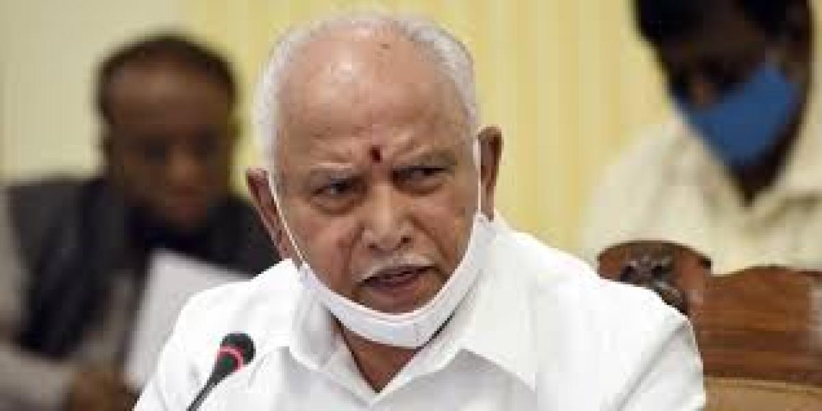 Another reshuffle in Karnataka