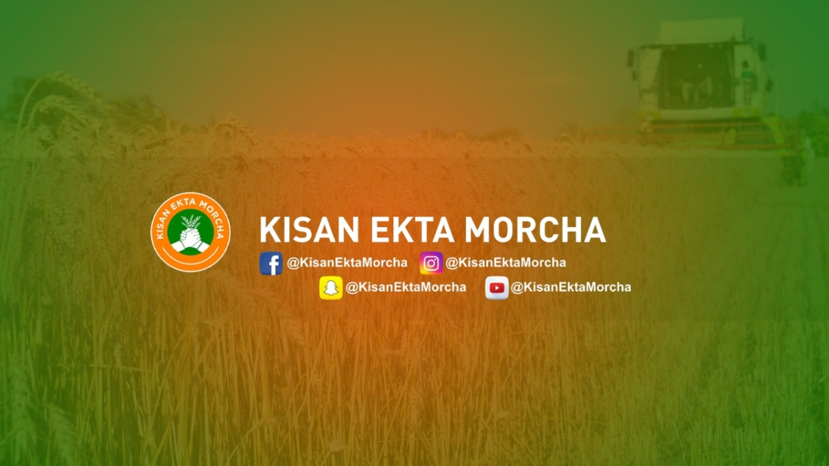 Farmers' Protest: Facebook allegedly removes Kisan Ekta Morcha's account over 'community standards on spam'; later restored