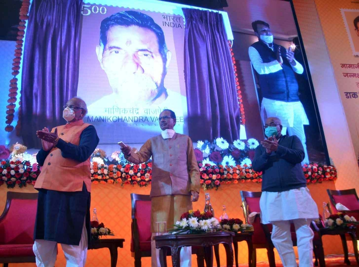 Chief Minister Shivraj Singh Chauhan releases postal  stamp on the birth centenary of Manikchand Vajpayee Mamaji at Minto hall on Sunday.